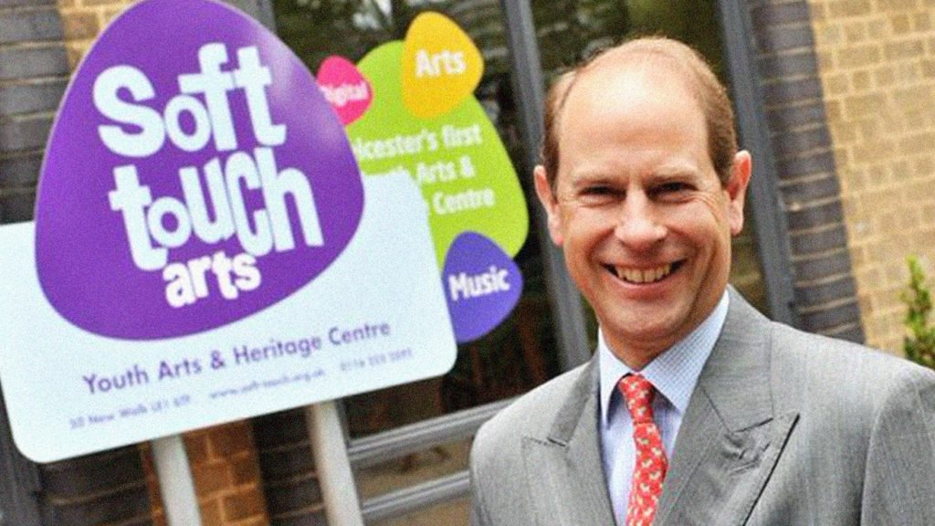 Soft Touch Arch Prince Edward